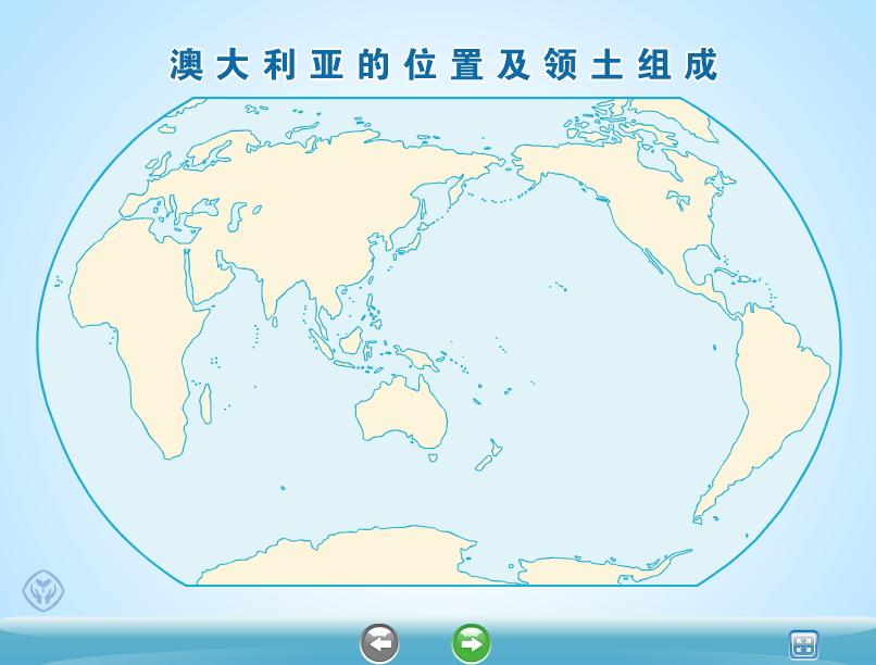 人教版 七年级下册地理  第八章 东半球其他的地区和国家 第四节 澳大利亚(flash)-视频素材