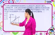 初中数学 函数基础知识:函数的图象1-试题视频