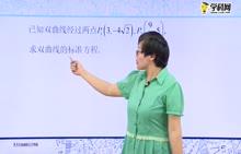 高中数学 双曲线定义、标准方程的辨析及应用:七、双曲线标准方程的整式形式-试题视频