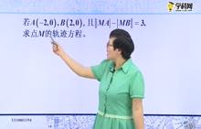 高中数学 双曲线定义、标准方程的辨析及应用:四、利用双曲线的定义求轨迹方程-试题视频