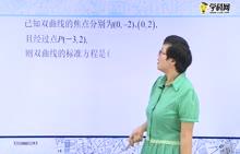 高中数学 双曲线定义、标准方程的辨析及应用:三、定义法求双曲线的方程-试题视频