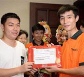 湖南今年第一份高考录取通知书送达