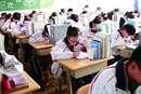上海:高职(专科)批次录取控制分数线为143分