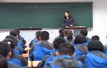 北師大版 七年級數學上冊 4.5多邊形和圓的初步認識(名師課堂)-視頻公開課
