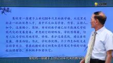 由年逾七旬的退休老教师王国安主讲的《模式议论文写作教程》视频,是目前国内唯一一套全系统的议论文写作指导的视频教学体系。全系列160课,每课12分钟,讲授十六种议论文模式及议论文基础知识。 主要表现有四: 其一,启发思维,打通思路。王老将自己多年讲授逻辑学及创造性思维的心得灌注于议论文写作教学,使二者融为一体,引导学生首先学会想,学会驾驭自己的思绪,学会理清一番道理,然后动笔练习写作。 其二,模式指路,脚踏实地。王老将自己研究过的大量优质议论文分类编组,探寻规律,从中找到最适合中学生训练的十六种类型,升华为十六种模式,将训练之序、写作之技、分析之法,融为一炉。学生只要依序训练,一步一个脚印,步步都会有收获,不足一年,就可以吃透全套模式。 其三,直观图解,易学易会。王老积几十年之经验,首家独创文章结构示意图,将抽象的文章外化为可视可感、直观简便的示意图。学生掌握这套示意图,阅读时可抓住全文筋脉,洞悉全文腠理,文章优劣一览无遗;写作时可依图思维,思路滚滚,各个层次,顺序流出,理群严密,十分方便。 其四,范文示例,十分平易。 [来自e网通客户端]