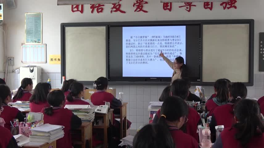人教版 高一历史必修二 专题七 第三节 苏联社会主义改革与挫折-刘潇潇-视频公开课