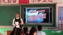 人教版部编 八年级语文上册 第三单元 第12课 与朱元思书-视频公开课
