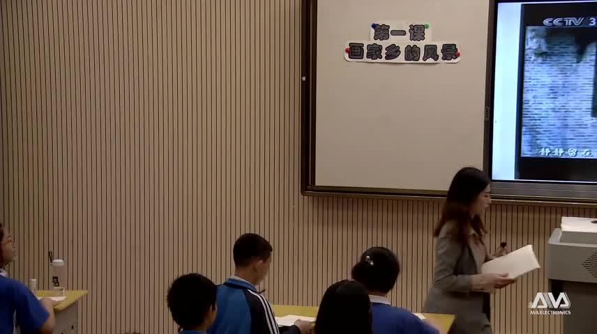 湘美版 七年级美术下册 第1课(画家乡的风景)-视频公开课