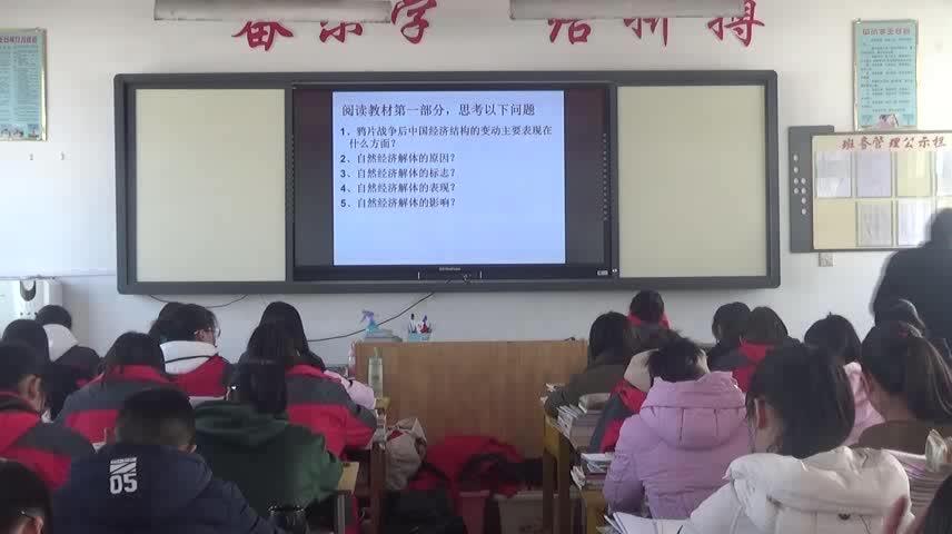 人民版 高一历史必修2  专题2第1课:近代民族工业-视频公开课