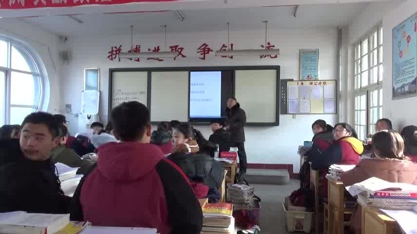人教版 高一历史必修1 第七单元 第23课 新中国初期的外交-孙振雷-视频公开课
