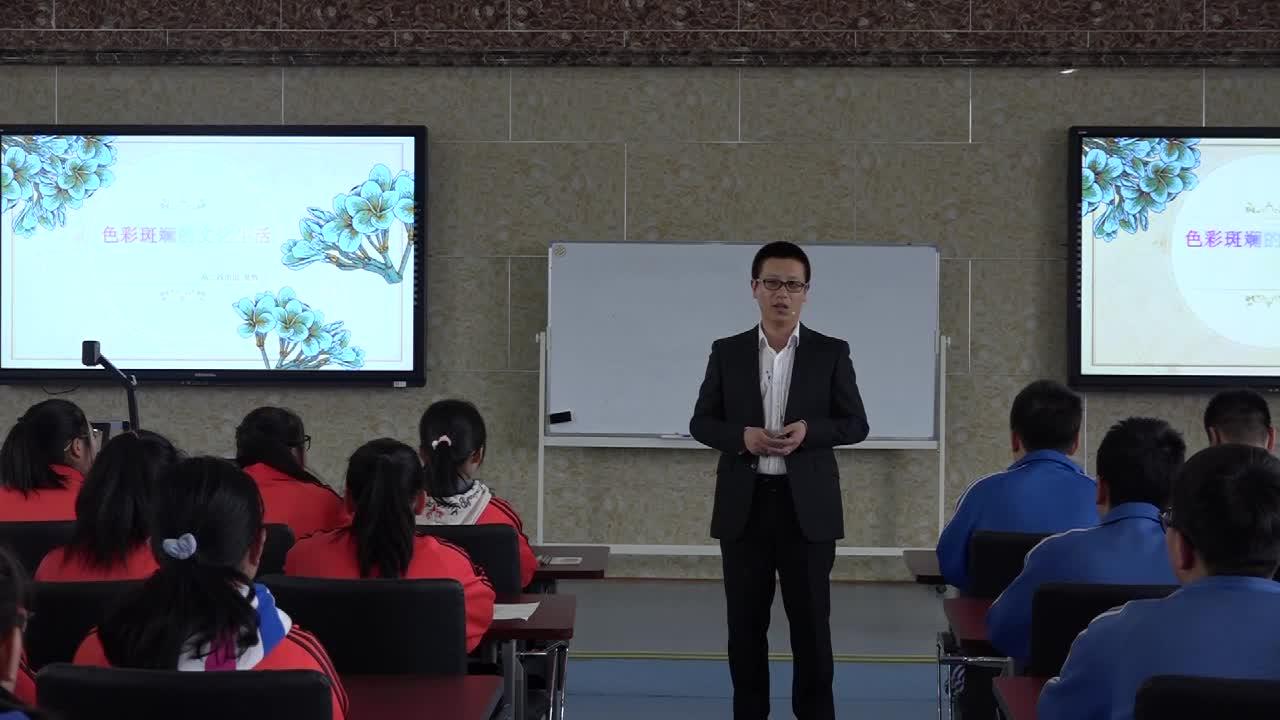 人教版 高二政治必修三 4.8.1 色彩斑斓的文化生活(上)-视频公开课