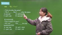 视频1.5 Unit1小结复习-【慕联】初中完全同步系列人教版英语七年级下册视频1.5 Unit1小结复习-【慕联】初中完全同步系列人教版英语七年级下册 [来自e网通客户端]