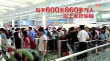宣傳片《新時代的中國高鐵》震撼亮相_高清
