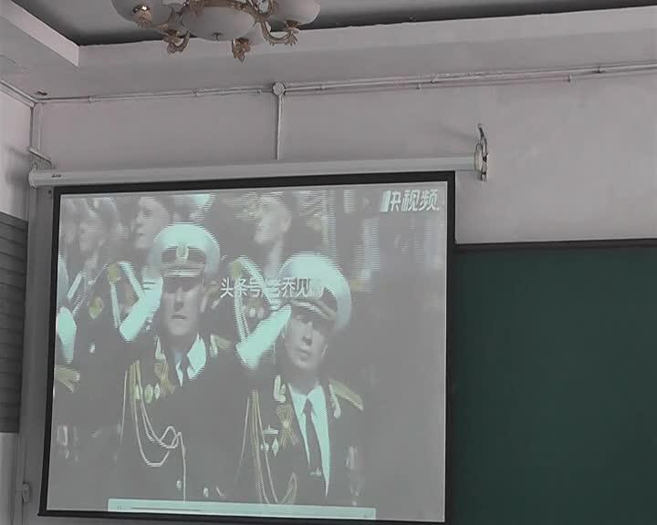 人教版 七年级地理下册 7.4 俄罗斯-李平-视频公开课