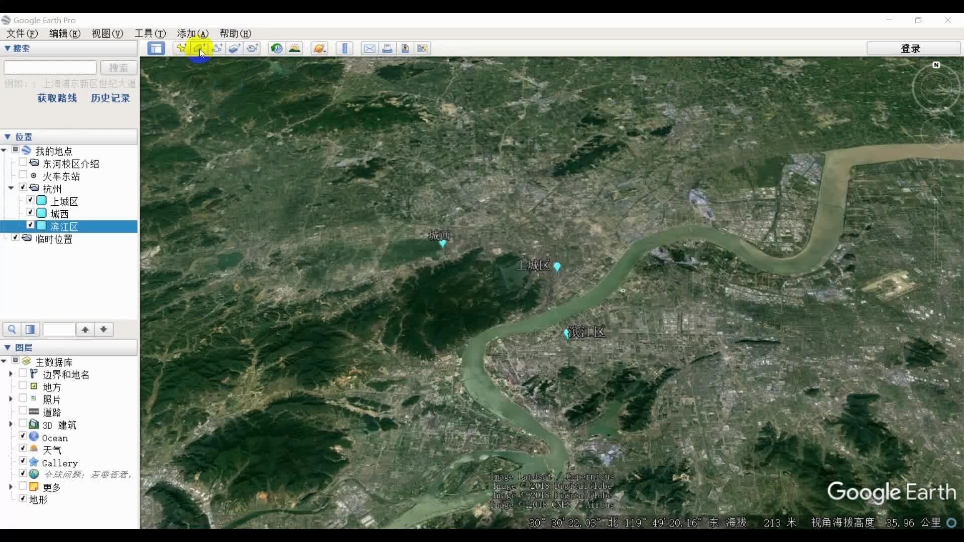 04添加面状多边形——GE模拟海平面上升-《玩转谷歌地球——Google Earth地理教学应?#38376;?#35757;教程》