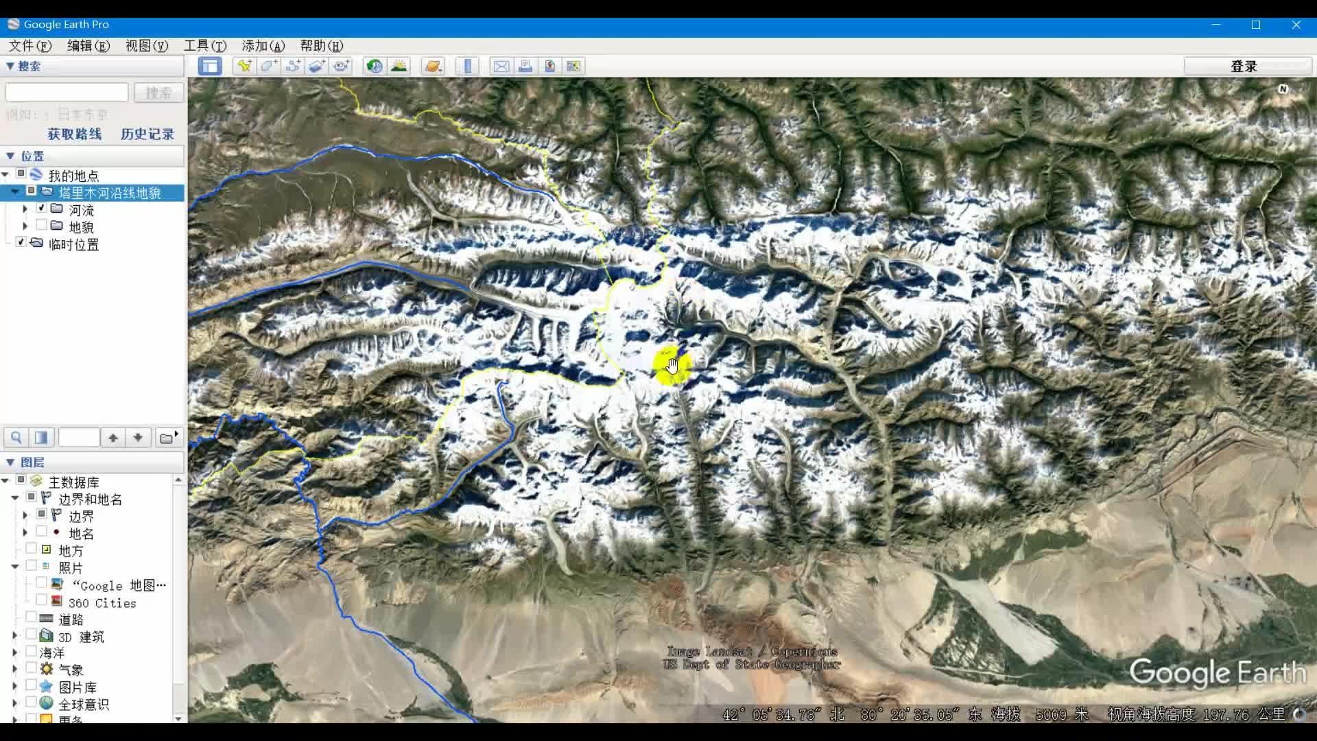 02添加点状地标——GE地理事物的标注-《玩转谷歌地球——Google Earth地理教学应?#38376;?#35757;教程》