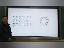 人教版 高中歷史 天干地支紀年法-視頻名師示范課