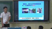 河少版 七年级信息技术下册:信息的获取-视频公开课