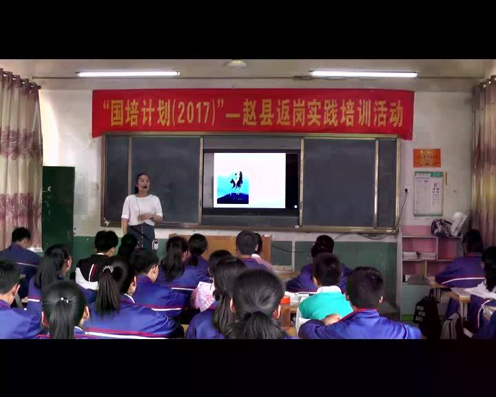 河大版 八年级钱柜手机网页版下册《木兰诗》-视频公开课