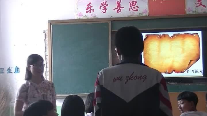 河大版 八年级钱柜手机网页版下册 第二单元《赤壁》-视频公开课