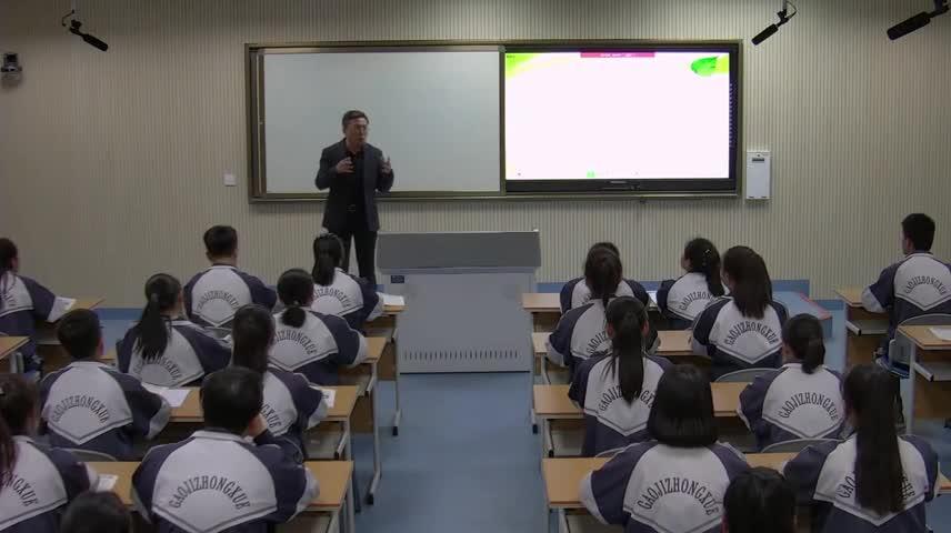 人教课标版 高二地理 选修六  第五章第二节《环境管理的国际合作》-视频公开课