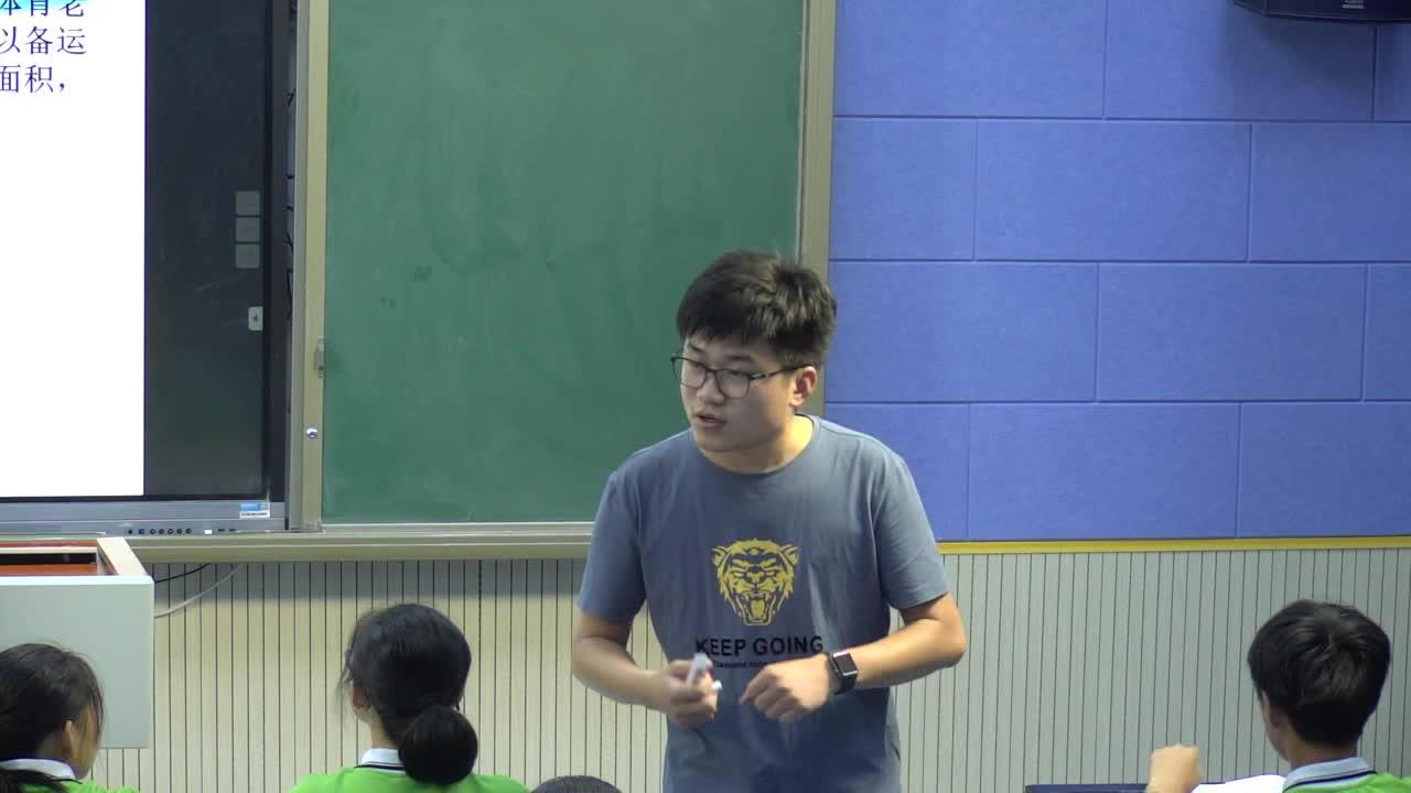(课堂实录)八年级数学上册4.1平方根公开课(苏科版)【2019原创资源大赛】