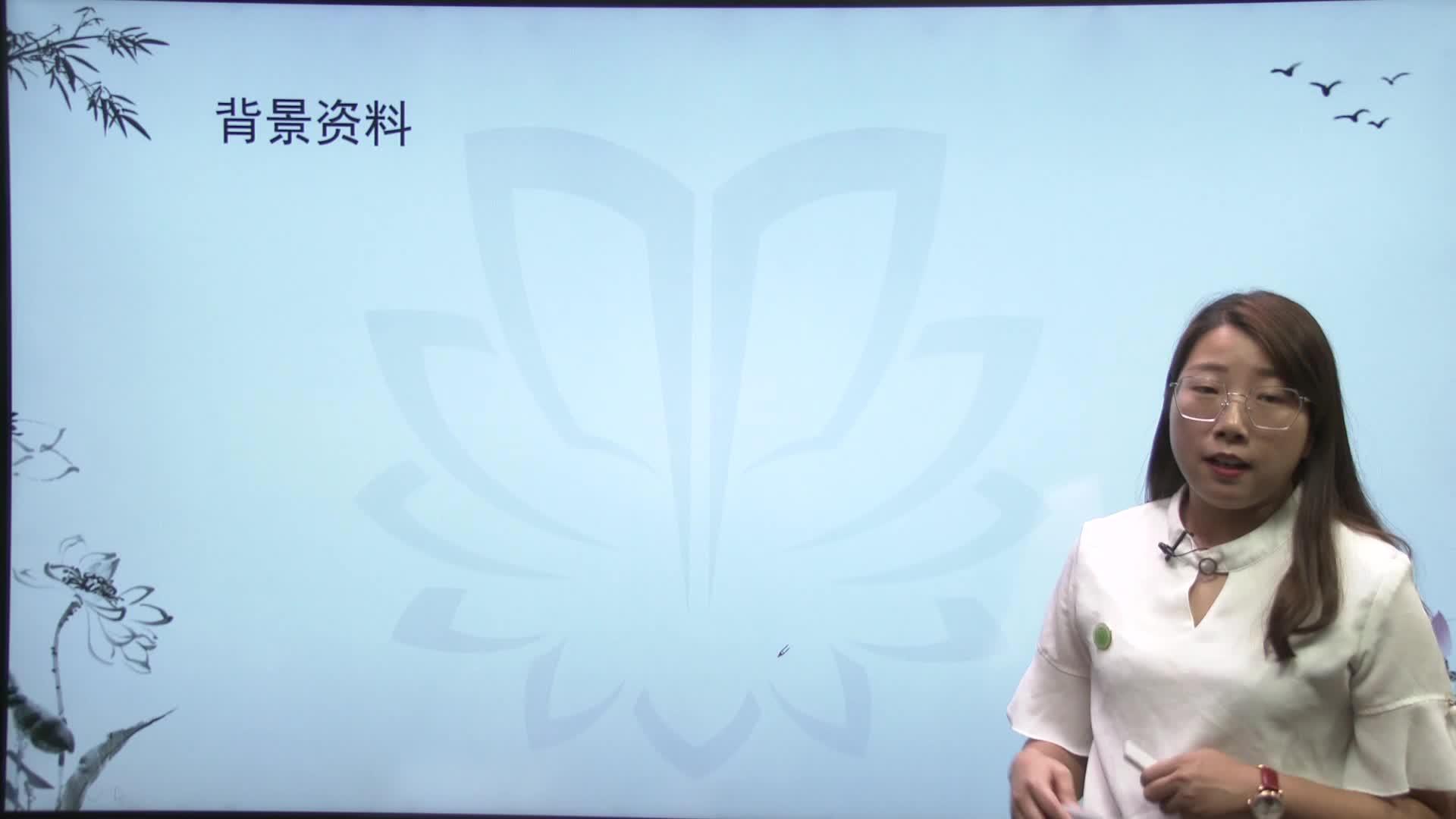 视频1.3乡愁-【慕联】初中完全同步系列新编人教版(部编版)语文九年级上册