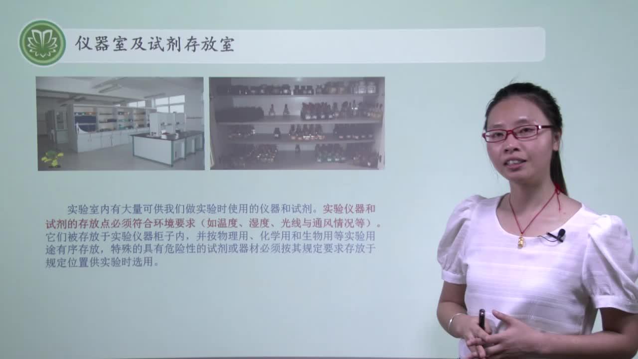 视频1.2走进科学实验室-【慕联】初中完全同步系列浙教版科学七年级上册
