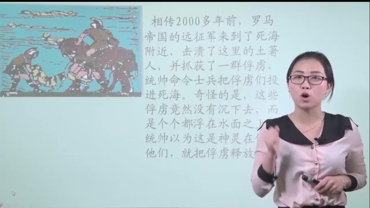 视频1.3.1浮力-【慕联】初中完全同步系列浙教版科学八年级上册