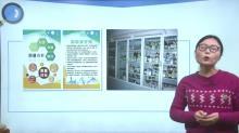 视频1.3.1走进化学实验室(1)-【慕联】初中完全同步系列人教版化学九年级上册