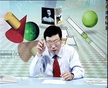 【特级教师辅导视频】人教版 八年级物理上册 第一章 声现象 五、声音的利用-视频微课堂