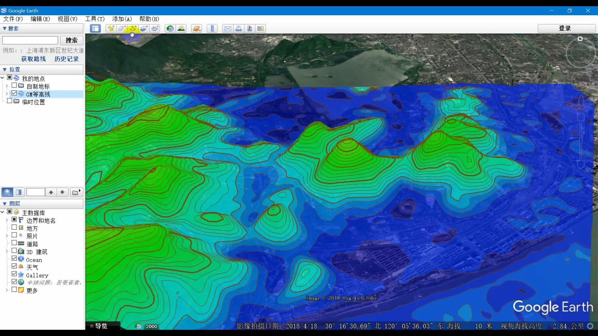 12任意区域等高线制作——谷歌地球等高线的GM制作方法解析-《玩转谷歌地球——Google Earth地理教学应用培训教程》