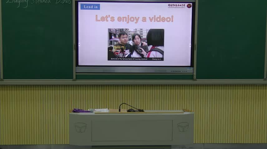湖南唯美高级中学:张卫高二英语 Liuyang steamed dishes 第二课时-视频公开课