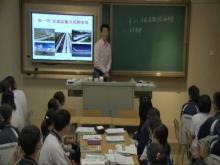 大连市红旗高级中学 2019年第一学期  交通运输方式和布局  视频