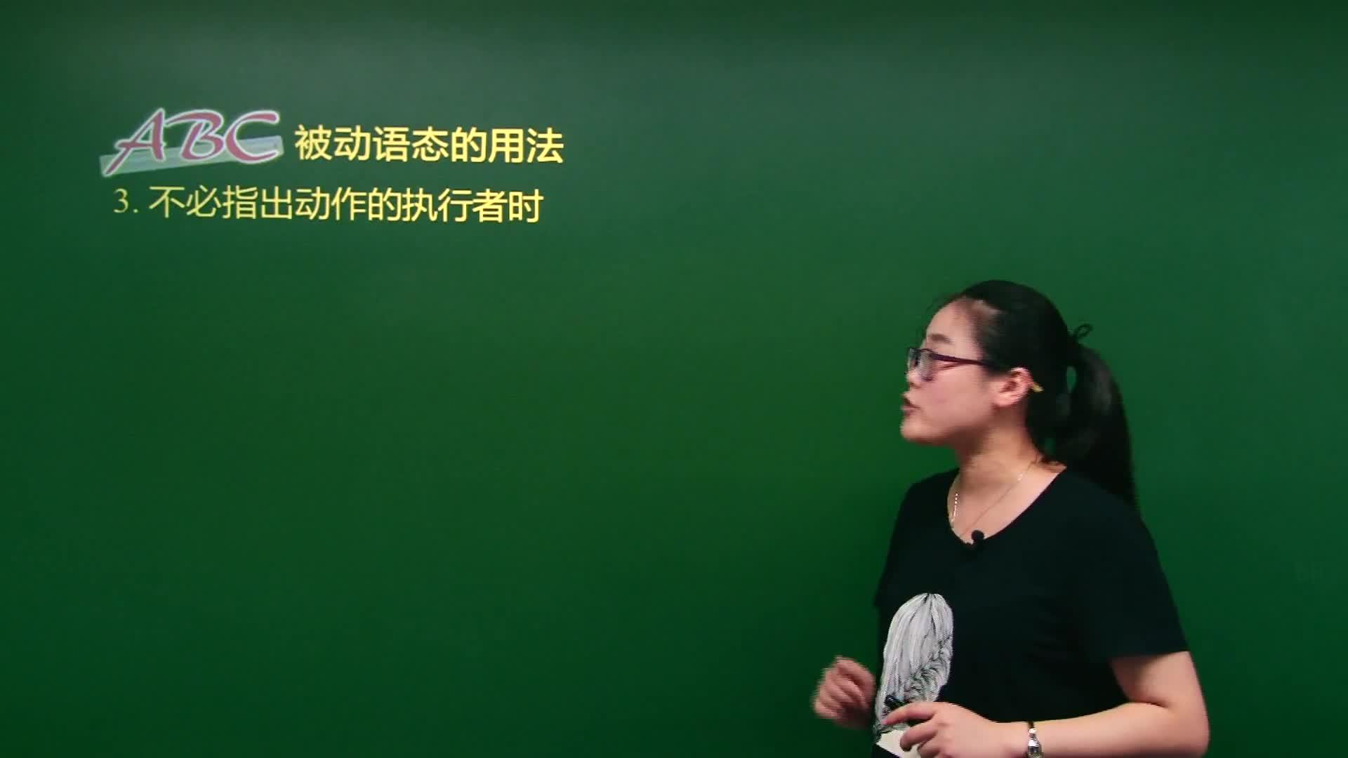 本视频是由北京悦一商贸有限公司提供,并授权学科网进行发布,盗版必究!视频由经验丰富教师结合教材进度及中考热点精心录制,能够全面掌握基础知识点,分清重难点高效学习,视频音质清晰,内容讲解详细,全面训练学生听力及语法知识、阅读作文等能力,深受广大师生喜爱! [来自e网通客户端]