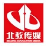 北教传媒(北京教育出版社)