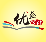 河北優盛文化傳播有限公司