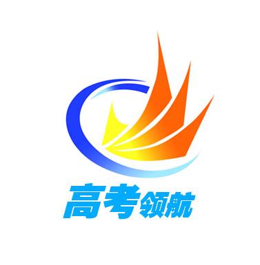 山东中联翰元教育科技有限公司
