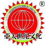 重庆亚太图书出版发行有限公司
