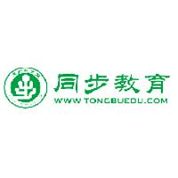 陕西同步教育科技有限公司