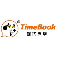 北京五洲时代天华文化传媒有限公司