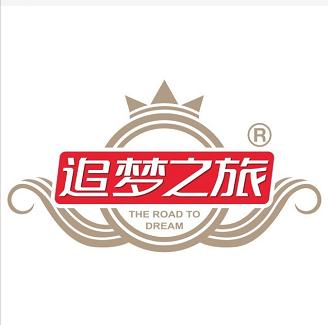 追梦之旅@洛阳品学文化传播有限公司