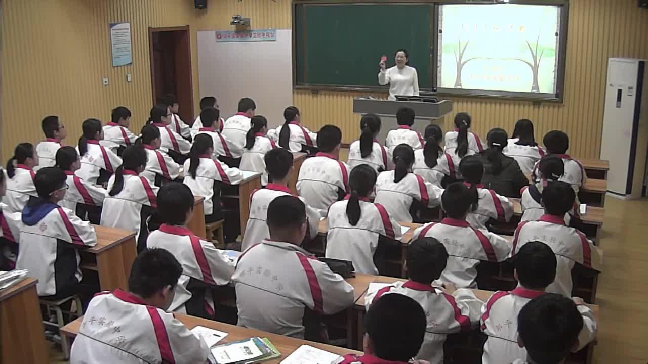 【公开课】人教版八年级数学上册 13.1.1 轴对称 张海英(视频)