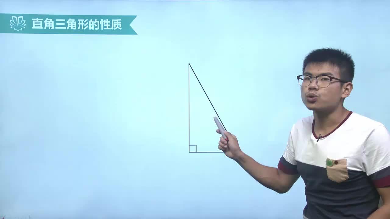 视频5 11.2.1三角形的内角(2)余角定理【慕联】初中完全同步系列人教版数学八年级上册 视频5 11.2.1三角形的内角(2)余角定理【慕联】初中完全同步系列人教版数学八年级上册 [来自e网通客户端]