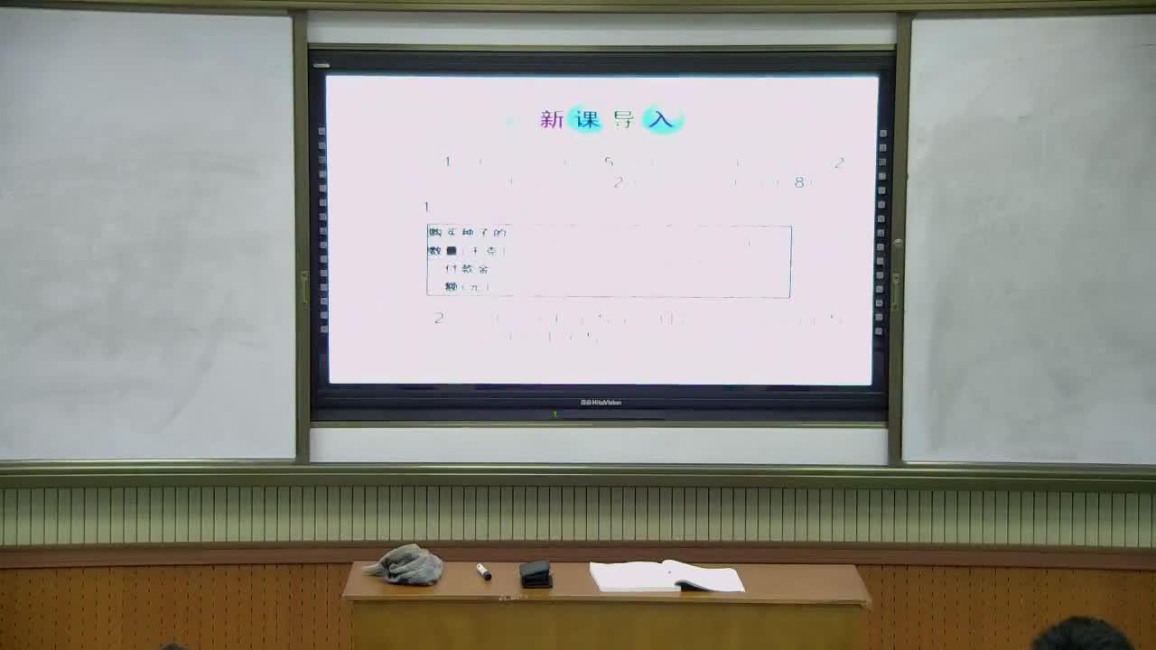 青岛版 九年级数学下册 5.1 函数和它的表示法-视频公开课 青岛版 九年级数学下册 5.1 函数和它的表示法-视频公开课 青岛版 九年级数学下册 5.1 函数和它的表示法-视频公开课 [来自e网通客户端]