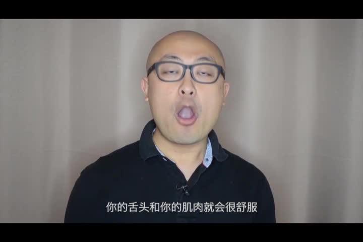 49 舌操视频合集(2)-新东方功勋老师的美式发音课