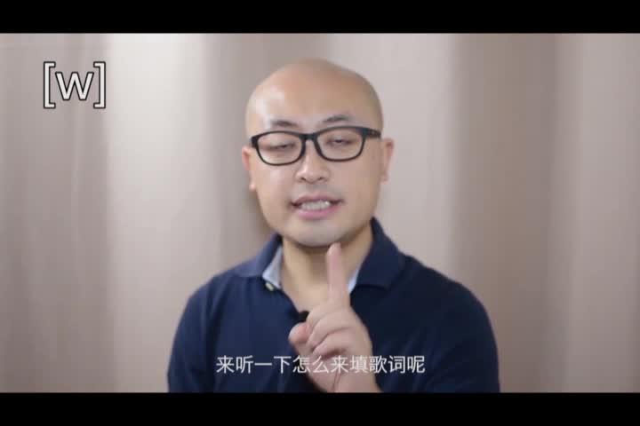 39 辅音[w]-新东方功勋老师的美式发音课