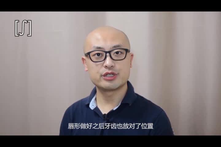 32 摩擦音[ʃ]-新东方功勋老师的美式发音课