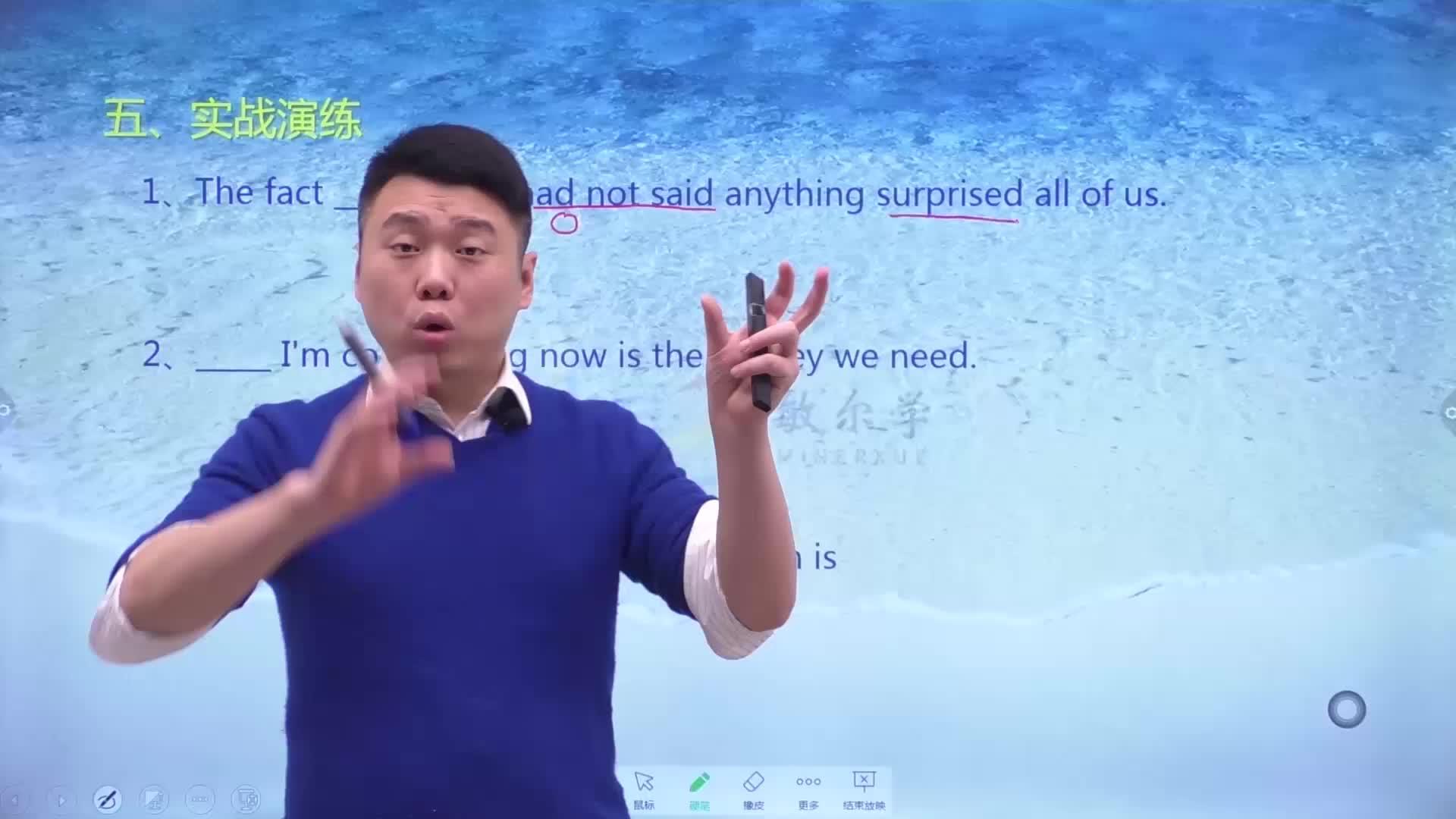视频06 昔日的顽疾一带你玩儿转名词性从句(下)-2020高考英语语法一周搞定