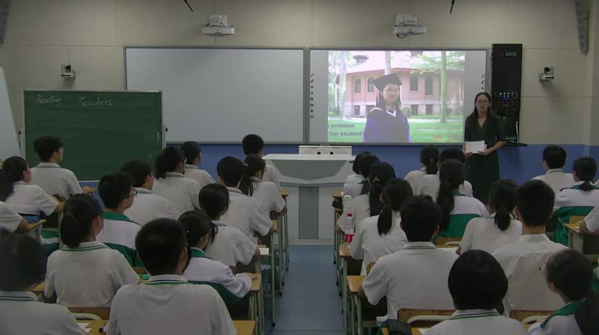 海南华侨中学:李方(高二阅读课)北师大版 高二模块五 Unit 15 Learning-视频公开课